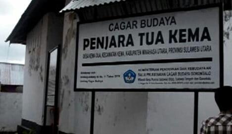 Bendar Kema dan Jejaring Muslim Nusantara; Sebuah Catatan Singkat