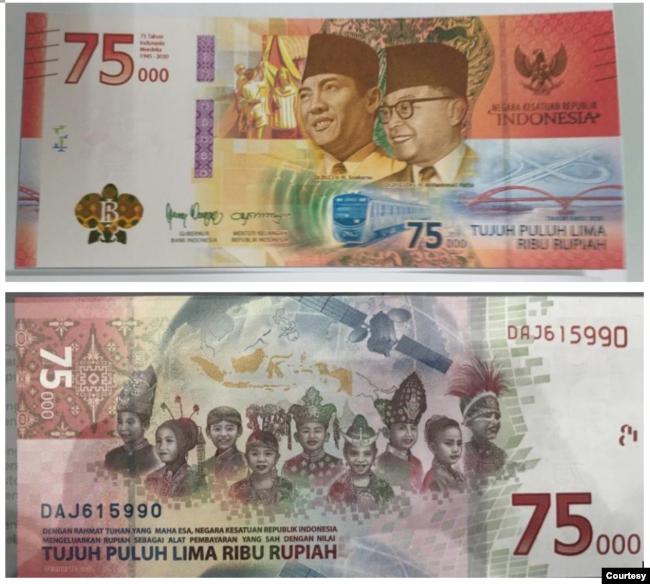 HUT RI Ke-75, Bank Indonesia Keluarkan Pecahan Uang kertas 75000 ...