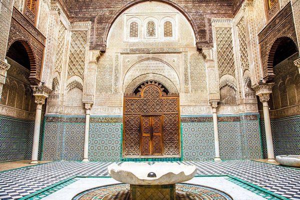 Universitas Al-Qarawiyyin