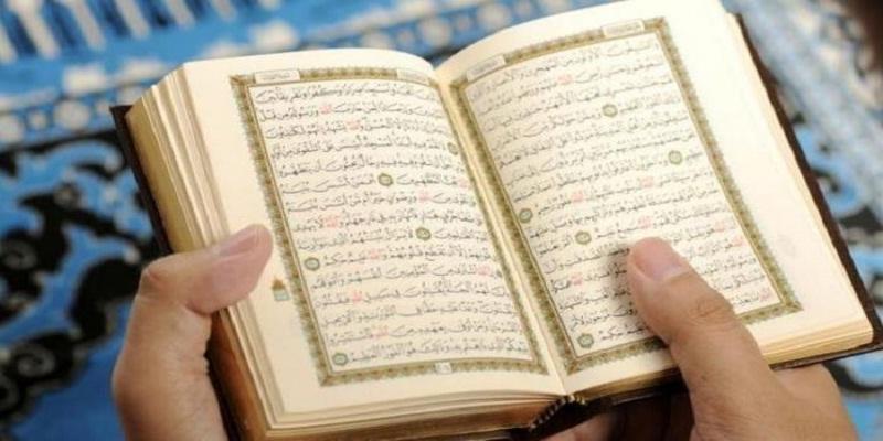Keutamaan Membaca Qur'an Bulan Ramadhan Bagi Umat Muslim